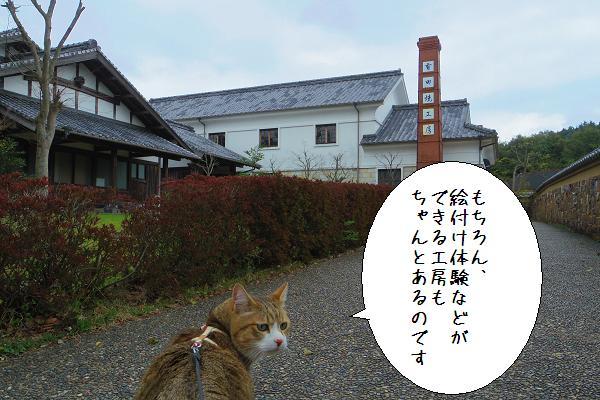 有田ポーセリンパーク13