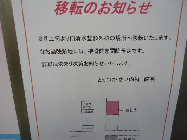 DSC02433.jpg