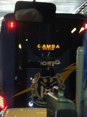 ガンバ大阪サポーターのバス?