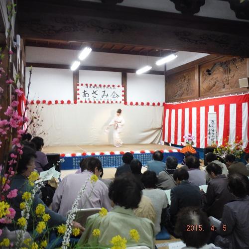 harumaturi-2015-16.jpg