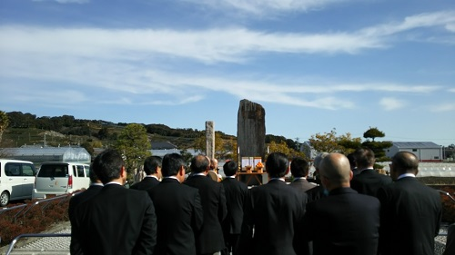 magusaba-irei2015-1.jpg