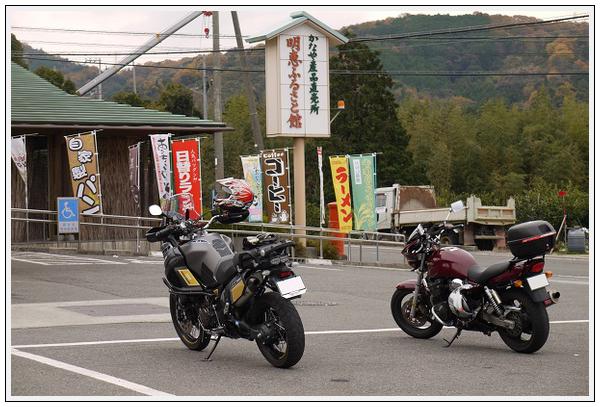 2014年12月15日 鶴の湯ツーリング (2)