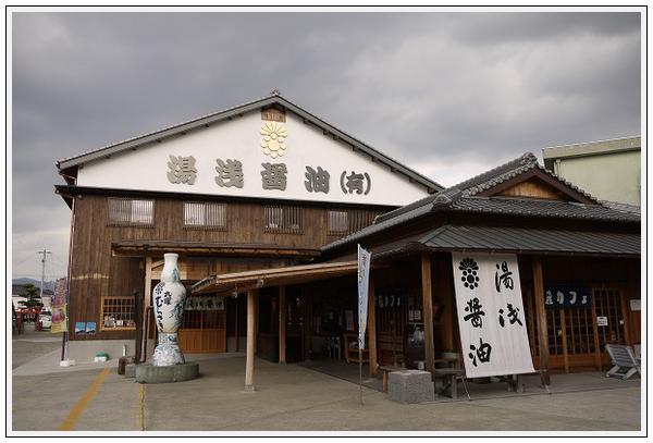 2014年12月15日 鶴の湯ツーリング (8)
