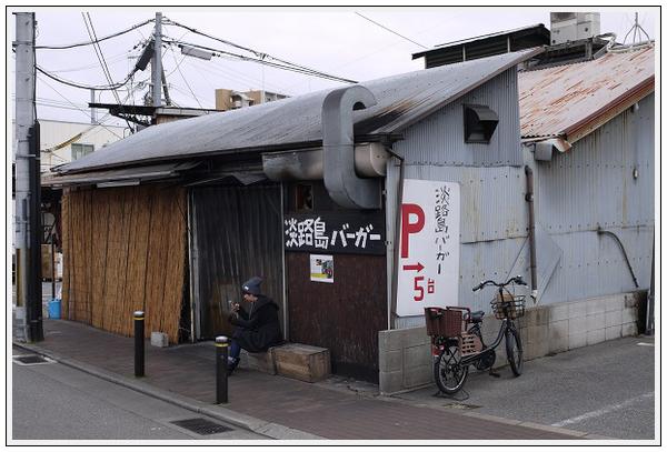 2015年1月13日 神戸どうぶつ王国 (1)
