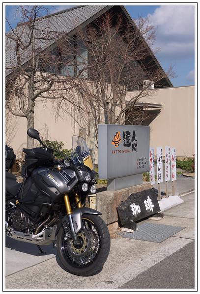 2015年1月19~20日 渡瀬緑の広場 (18)