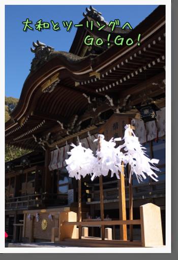 2015年2月16日 三輪そうめんツーリング (2)