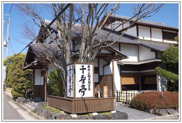 2015年2月16日 三輪そうめんツーリング (8)