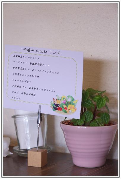 2015年3月9日~10日 蟹旅行 (9)