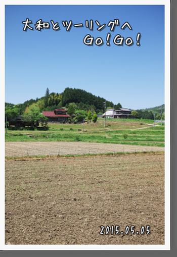 2015年5月5日 紀美野・天野ツーリング (15)