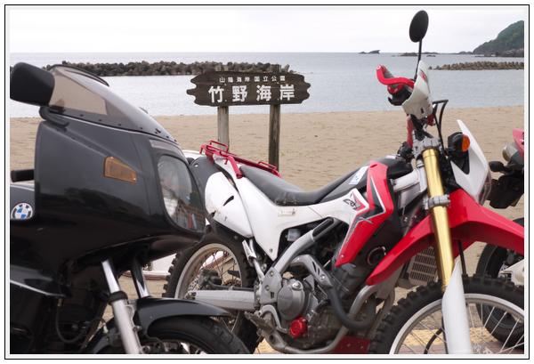 2015年5月19日 丹後半島ツーリング (6)