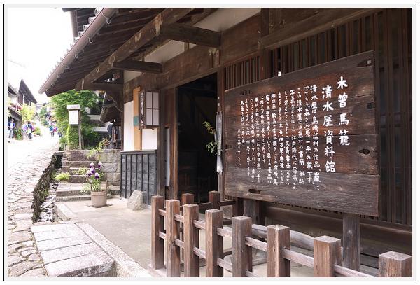 2015年5月25~27日 長野上高地ツーリング (4)