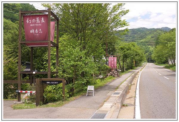 2015年5月25~27日 長野上高地ツーリング (14)