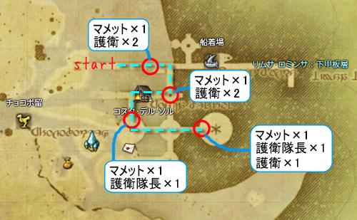おすすめルート図