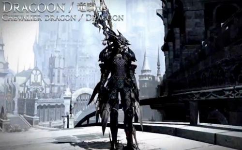 竜騎士-蒼天のイシュガルド