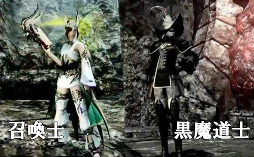 召喚/黒魔道士-蒼天のイシュガルド