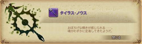 600Pt-799Ptのメッセージ