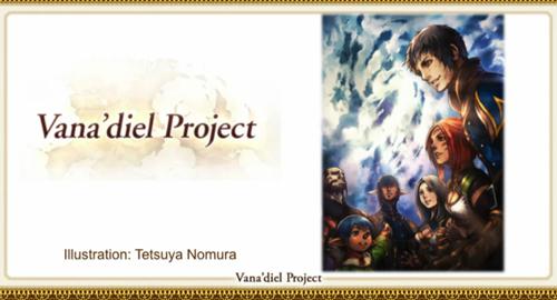 ヴァナディール・プロジェクト
