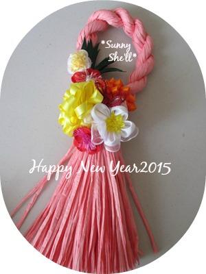 simenawawa2014-2015 (3)