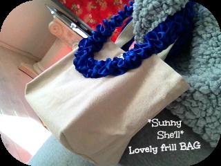 Lovelyfrillbag (2)