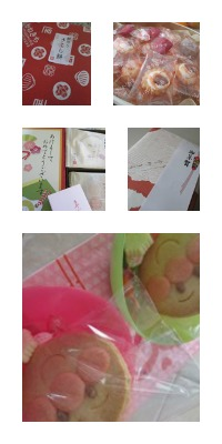 lesson20151.jpg