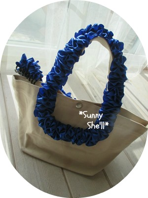 lovelyfrillbag2015jan.jpg