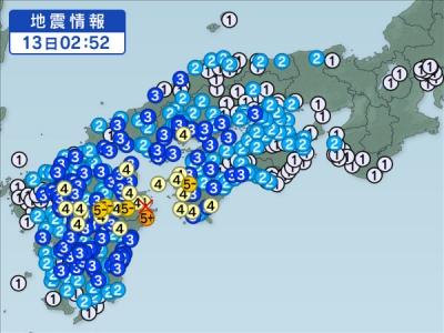 地震&台風