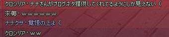 mabinogi_2014_12_22_008.jpg