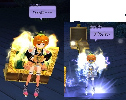 mabinogi_2014_12_22_012.jpg