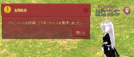 mabinogi_2015_02_11_002.jpg