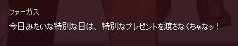 mabinogi_2015_03_31_012.jpg