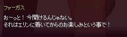 mabinogi_2015_03_31_014.jpg