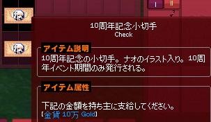 mabinogi_2015_04_17_005.jpg