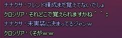 mabinogi_2015_05_09_006.jpg