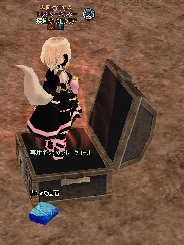 mabinogi_2015_05_10_001.jpg
