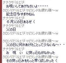 mabinogi_2015_05_21_001.jpg