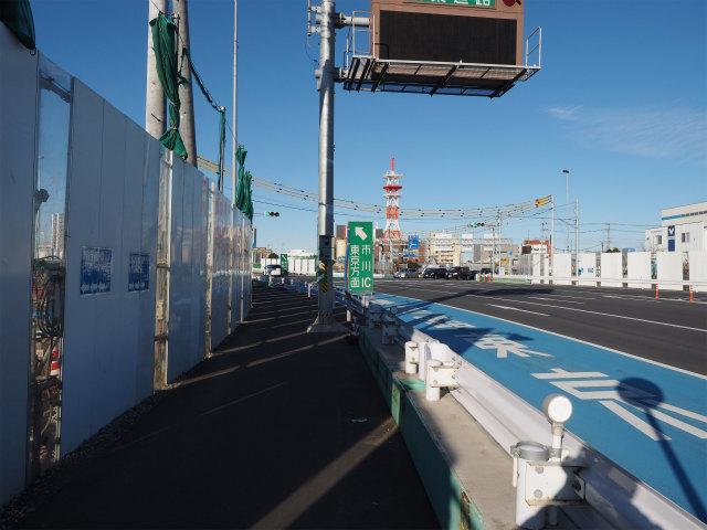 京葉道路入口。