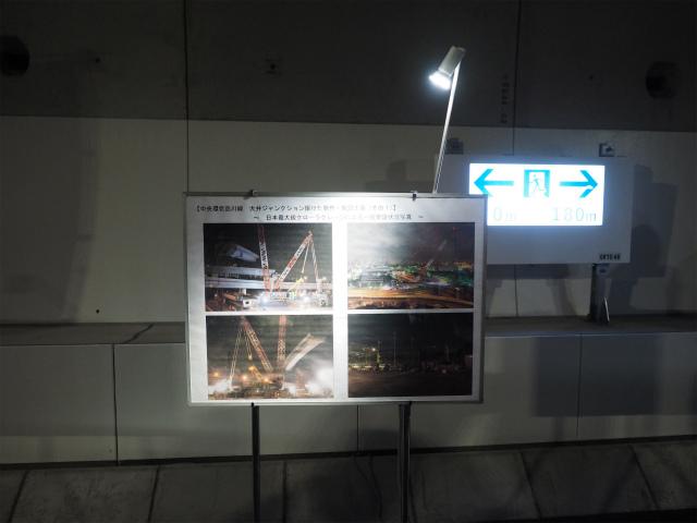 湾岸線を通行止にした、大井JCT架設写真です。千葉側からは既存のランプを使っているので、横浜方面側のみ行われていたはずです。