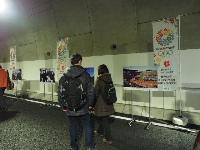 前回の東京オリンピックの様子ですね。妬みでカップルを晒しているなんてとんでもない( ゚д゚)、ペッ
