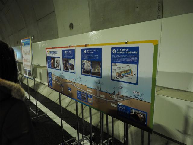 大井ー大橋間トンネル高低図です。