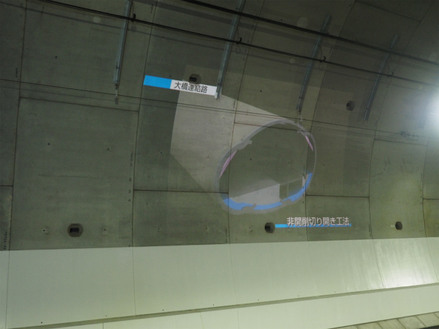 外環にもこの工法が使われる予定があるとか。