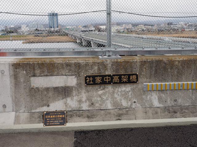 高欄がくすんでいる高架橋部分は、日本道路公団時代の2004年に架設されています。当時の人は開通時期をいつ頃と予想していたのでしょう?