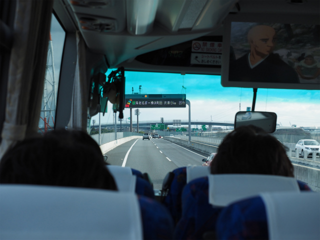 会場を後にして、海老名北インターから圏央道に乗り東京駅へ。