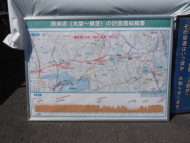 大栄JCTと松尾横芝間のルート。ここが圏央道では最後の区間になるのかな?