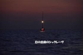 九州航海2015 068