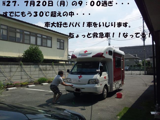 001-3467-5688-87654.jpg