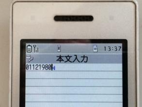 無料gmail家計簿