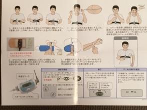 睡眠検査装置の装着方法