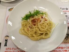【おすすめのレストラン(居酒屋)】 家族で行くおすすめイタリアレストラン「ヴォーノ・イタリア」!ハーゲンダッツアイス食べ放題に魅了される♪