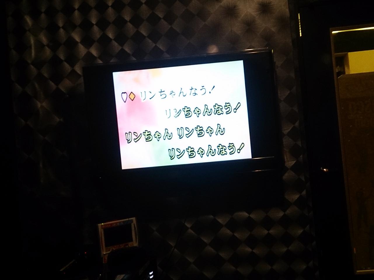 2015-03-07-10-20-11_deco[1]