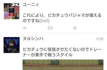 Screenshot_2015-04-05-18-20-39 bs